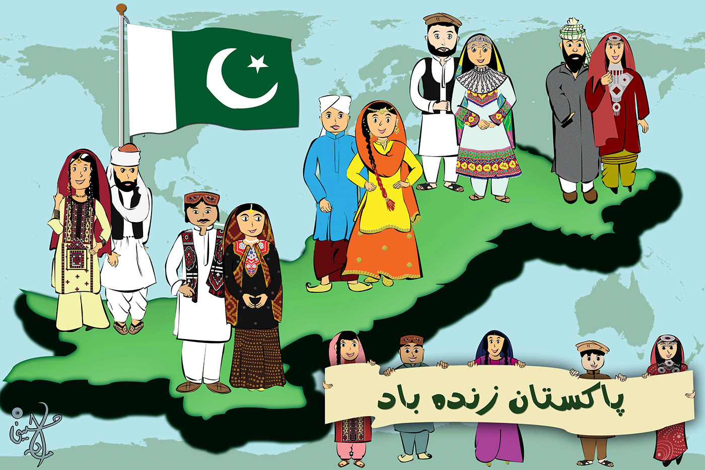 Pakistani Cartoon Characters on Behance