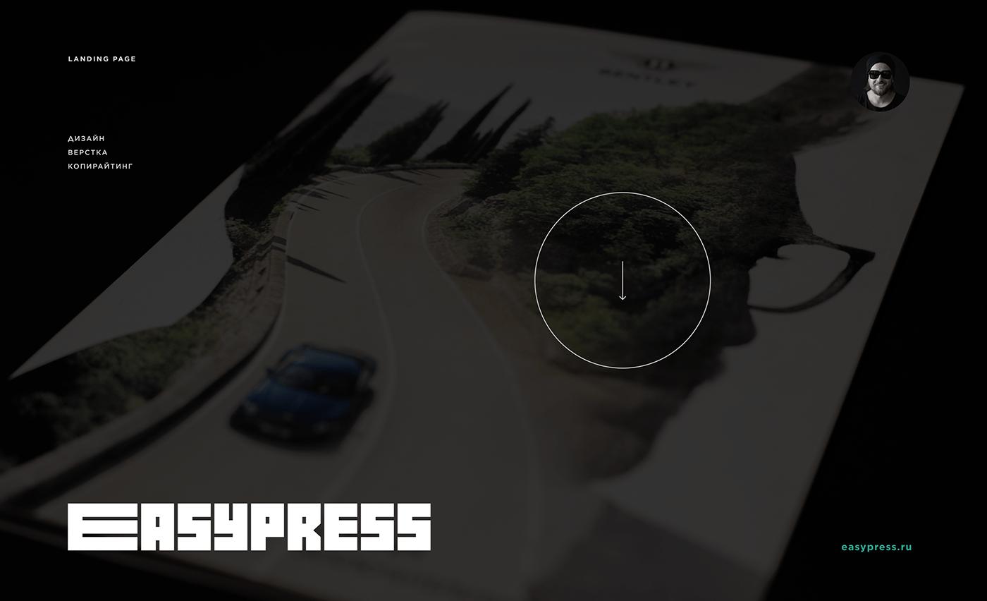black Landignpage tilda UI ux Webdesign