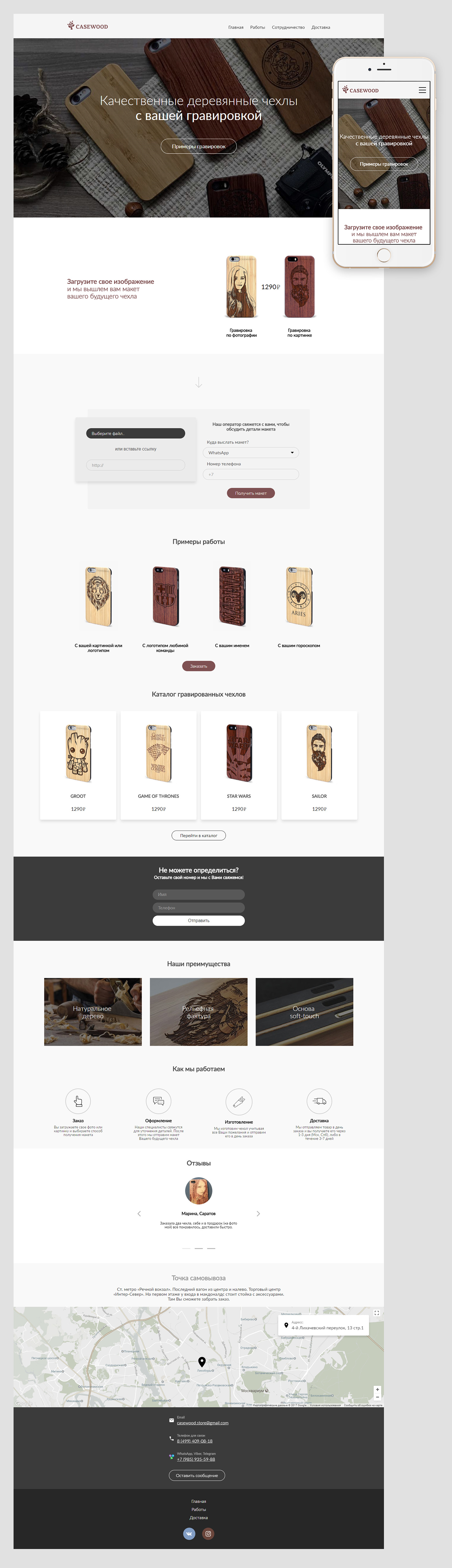 iphone case wooden wood natural phone mobile flat shadow gray