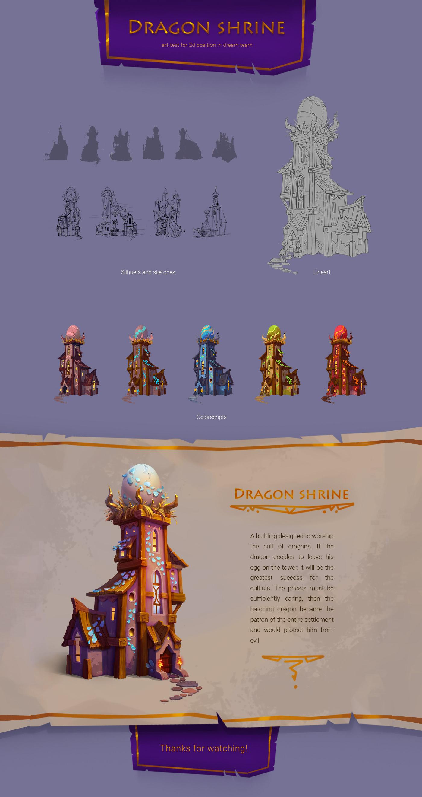 Dragon shrine on Behance