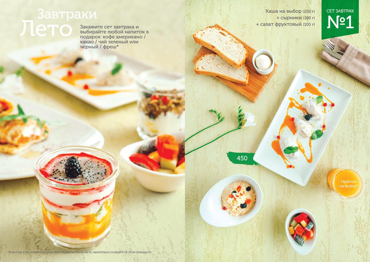 有獨特感的29張菜單設計範本欣賞