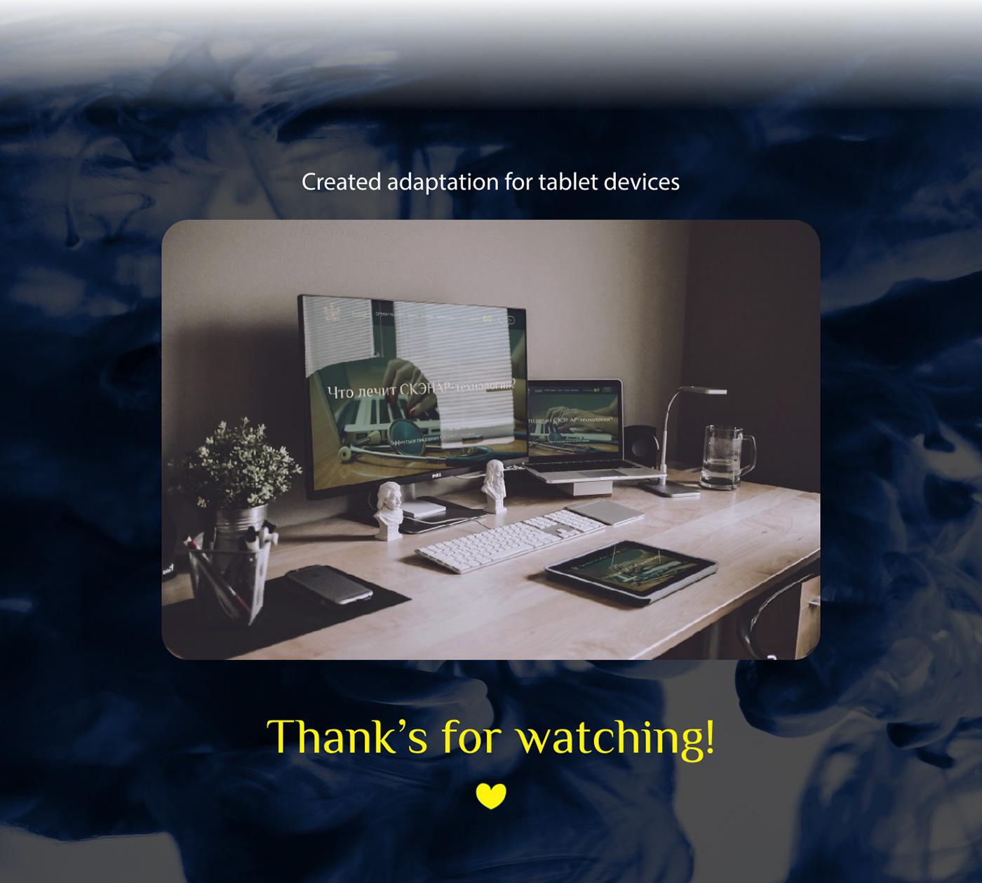 brand design Interface product site UI ux Web Web Design  Website
