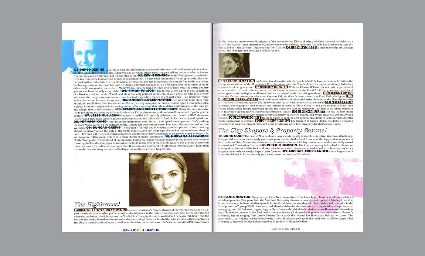 Image may contain: screenshot, abstract and human face