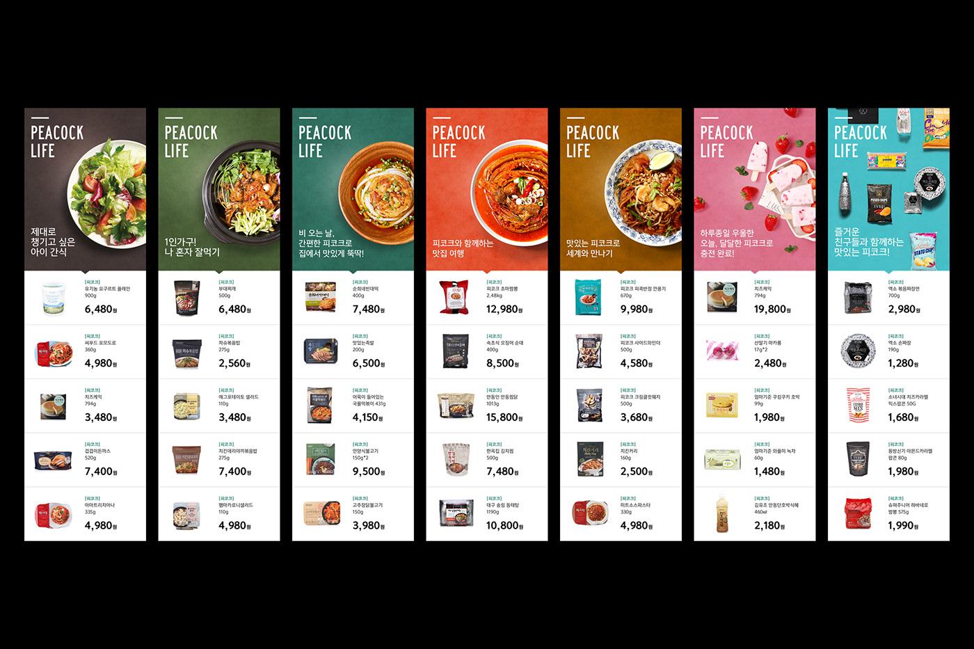 Image may contain: menu and food