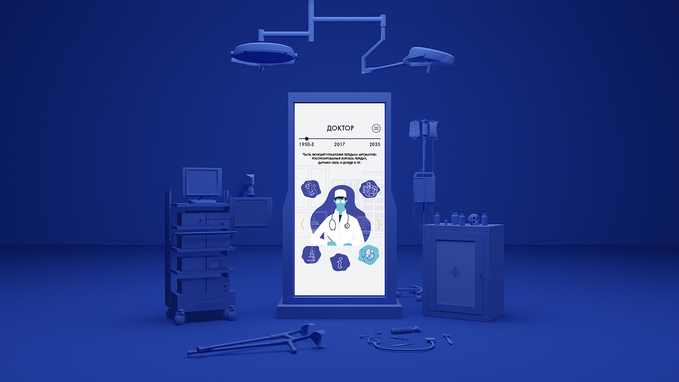 motion design flat profession doctor cook past future interactive installation gif