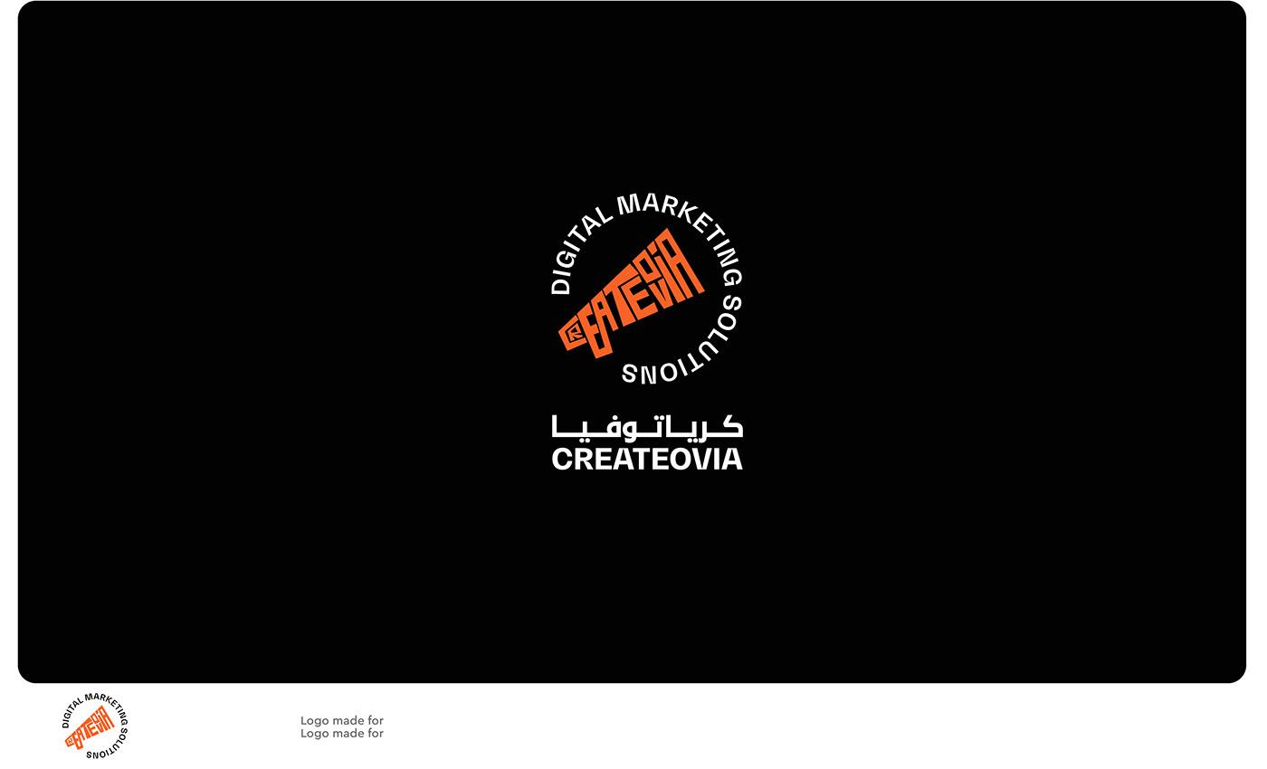 brand identity branding  egypt graphic design  Icon ILLUSTRATION  logo Logo Design Logotype Saudi Arabia