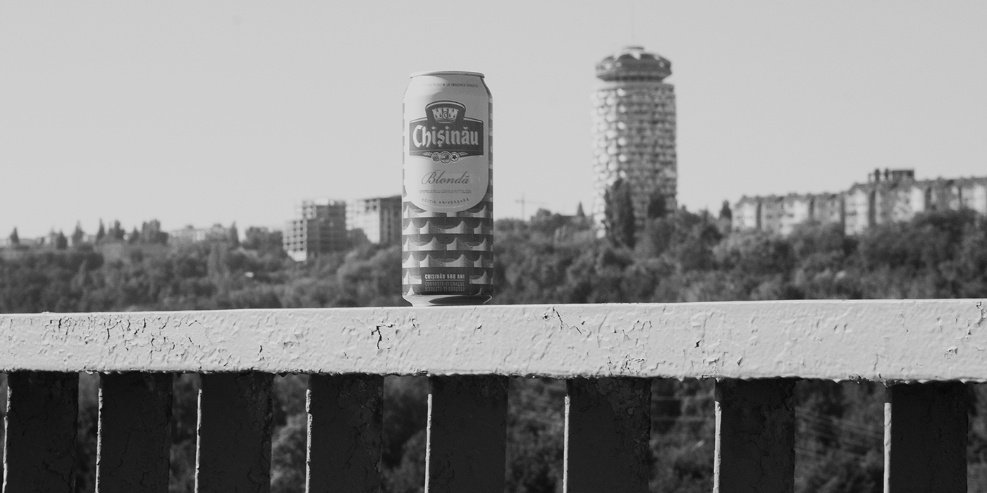 beer can packaging design Patterns city pattern