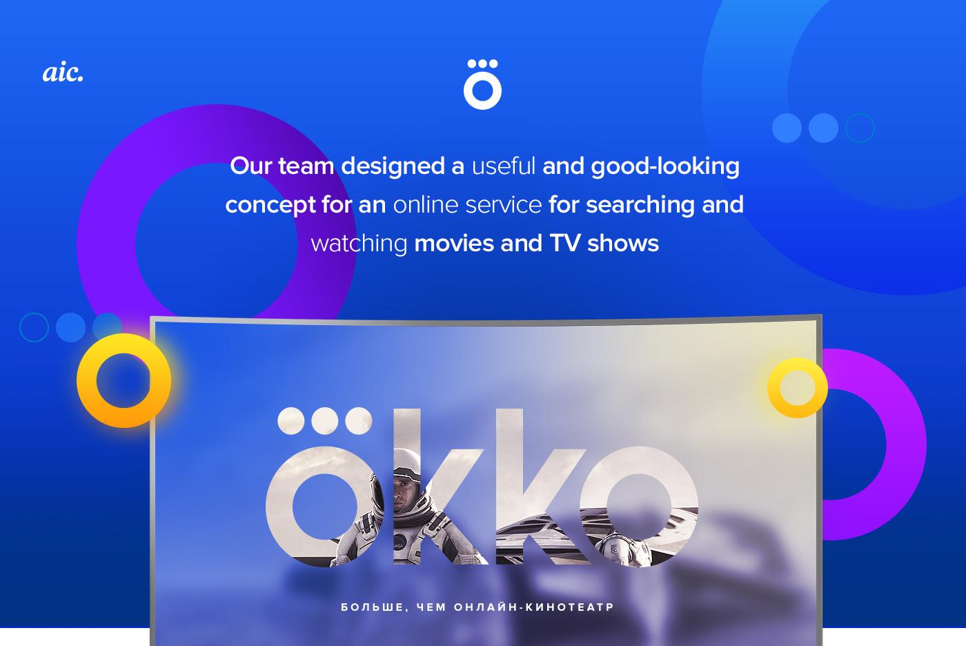 service tv corporate Web UI ux video trend AIC Cinema