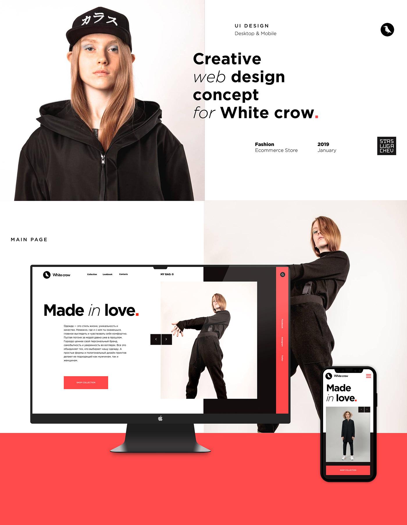 broken grid creative concept web design concept ui skill Fashion  typography   clean UI interactive skroll
