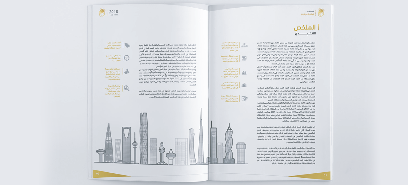 design kaqa publishing   report