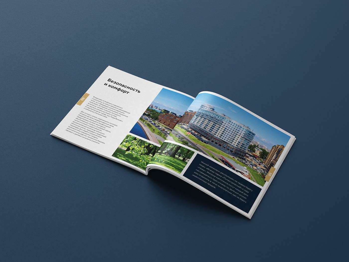 brochure development granum graphic design  Platinum polygraphy thegranum