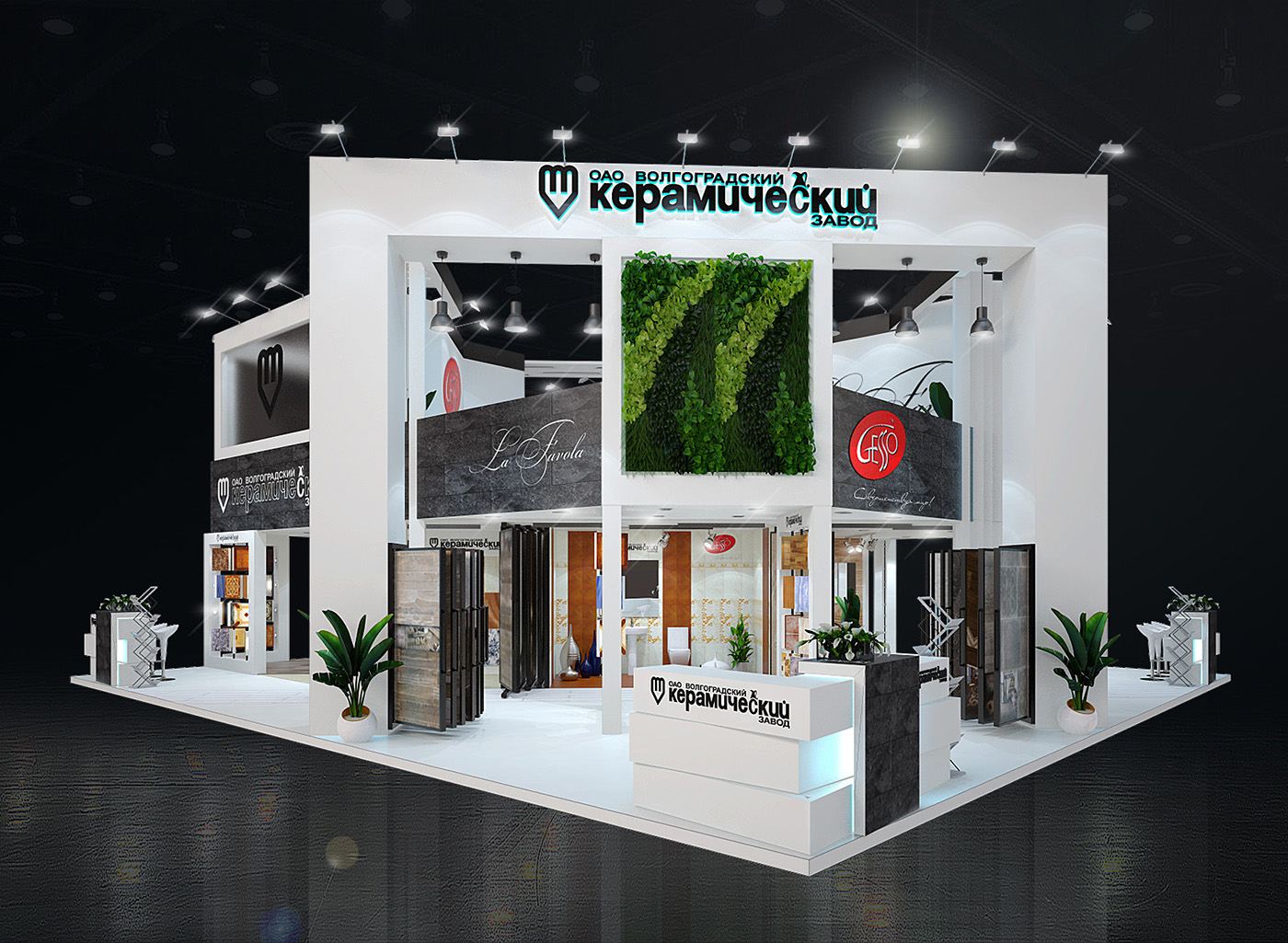 ВКЗ batimat russia on behance