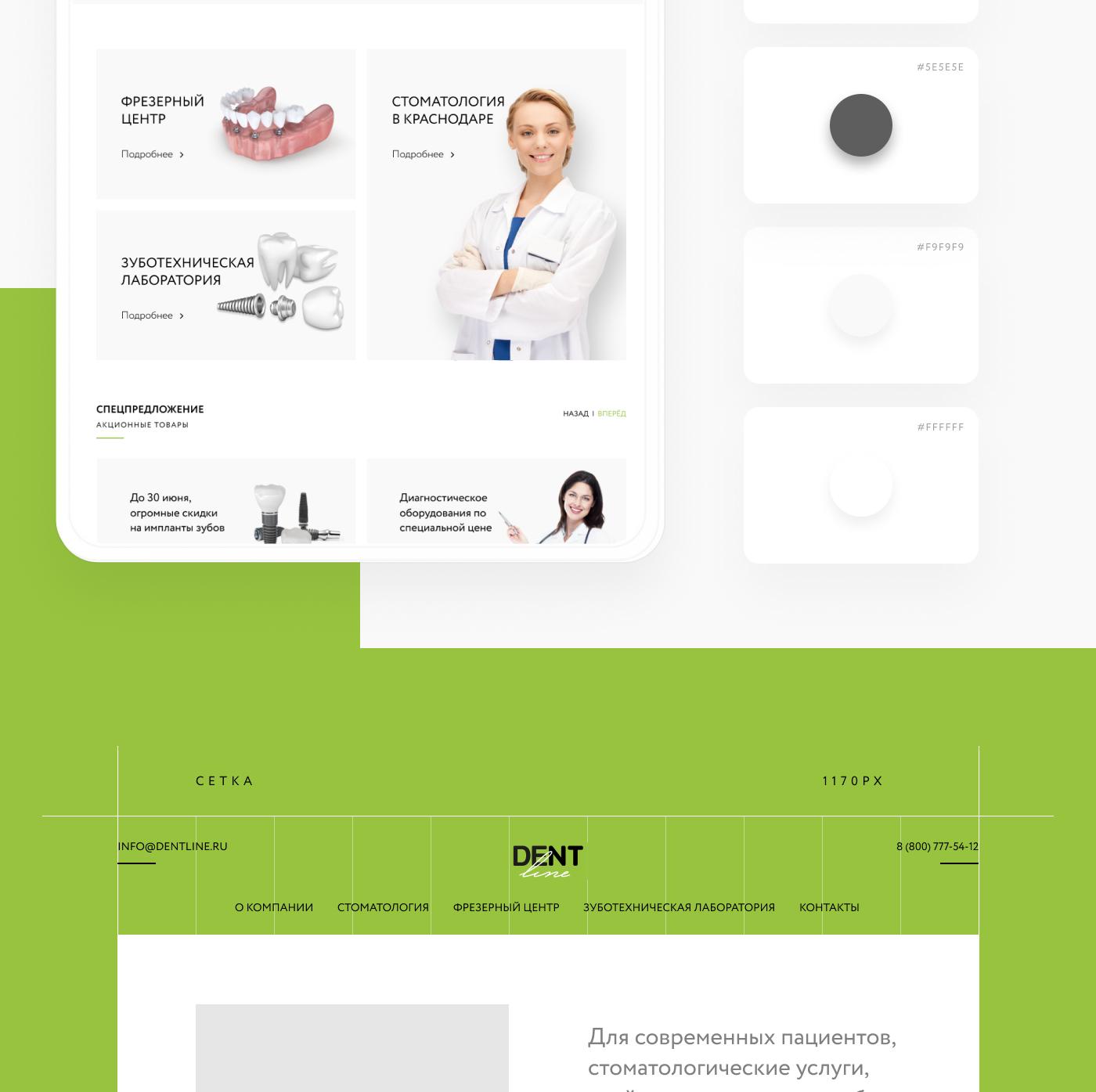 медицина site Web medicine dentistry Webdesign ux UI Minimalism