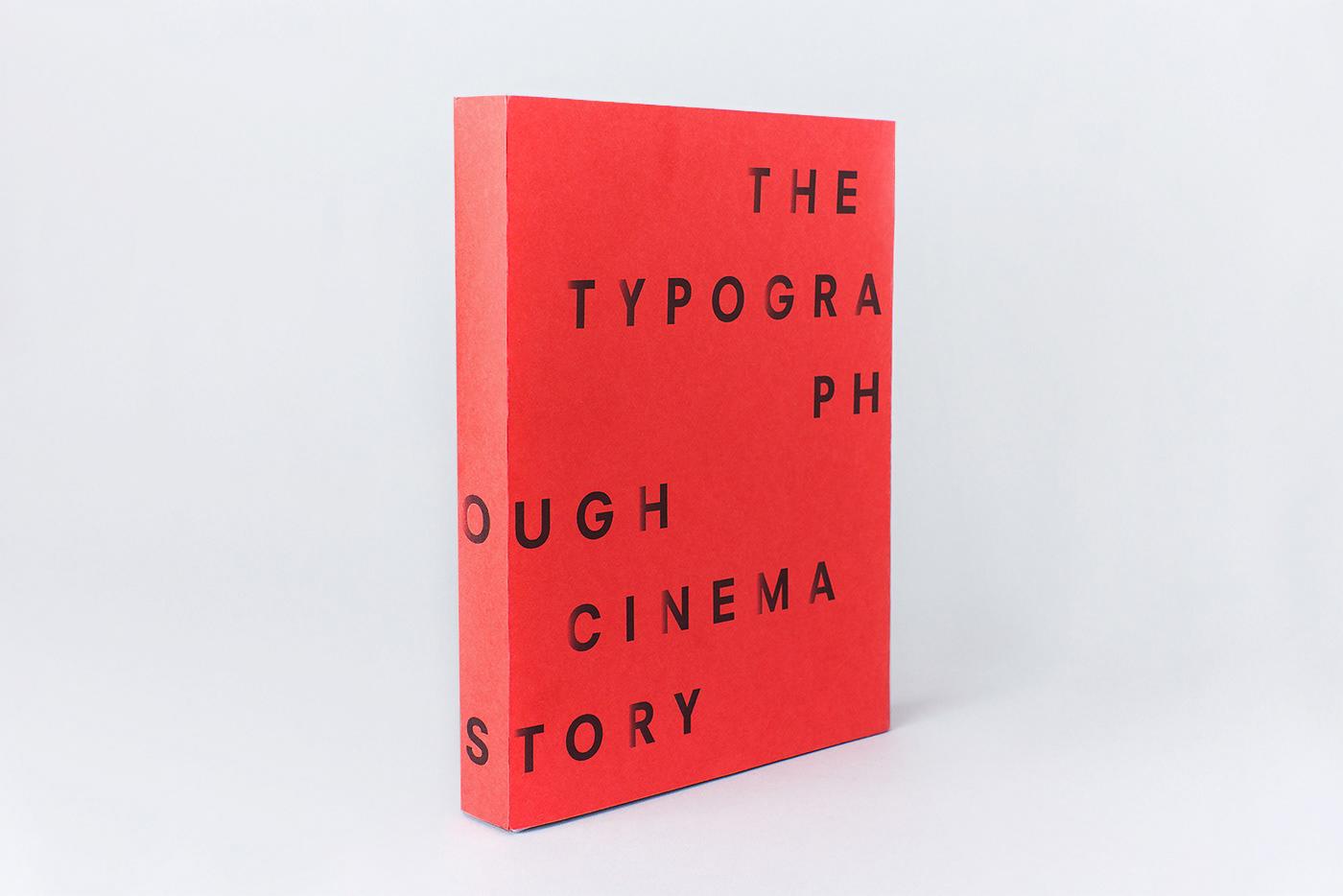 精細的27張文字排版設計欣賞