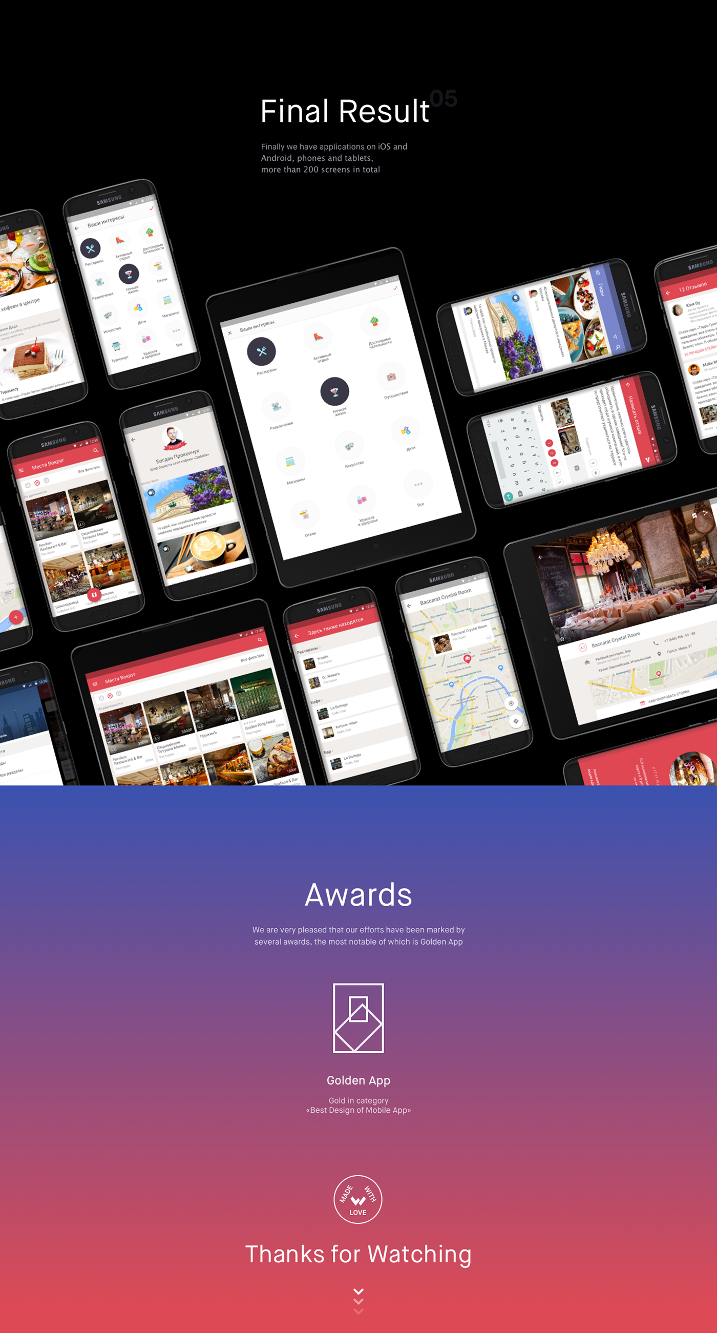 ios,android,app,UI,Interface,mobile