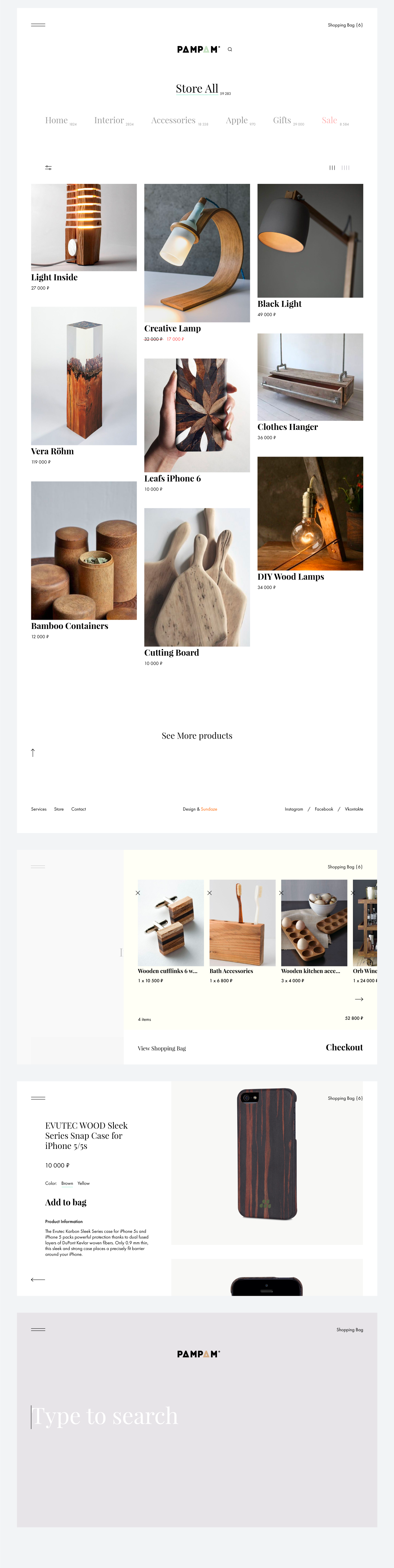 pampam  store shop minimal e-commerce mobile apps