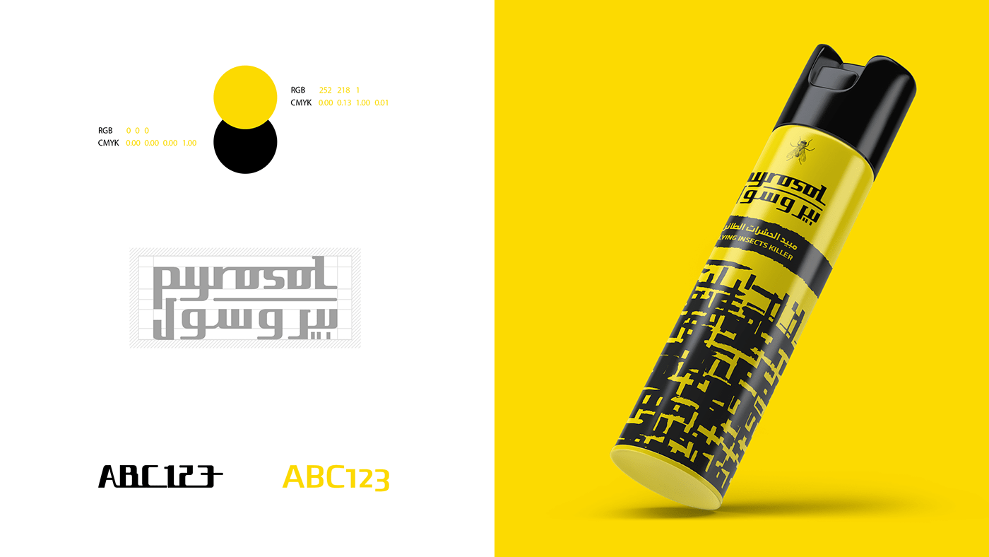 chemicals egypt Fly Insects killer mosquito mousa Pyrosol rebranding yellow