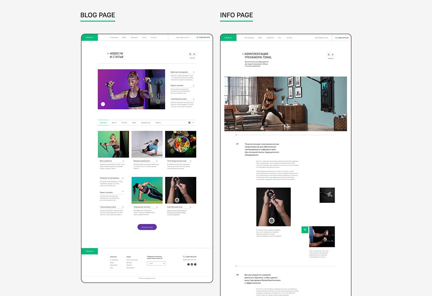 design blog page, adaptive design