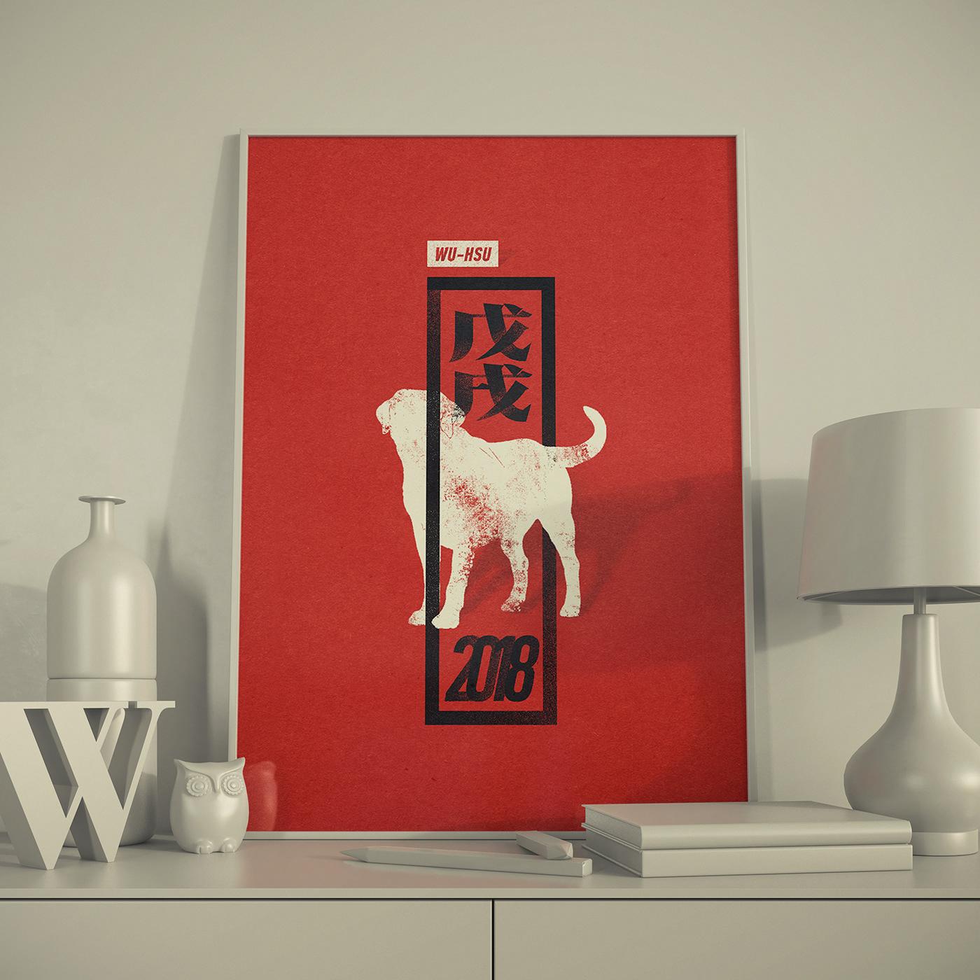 chinese festival dog