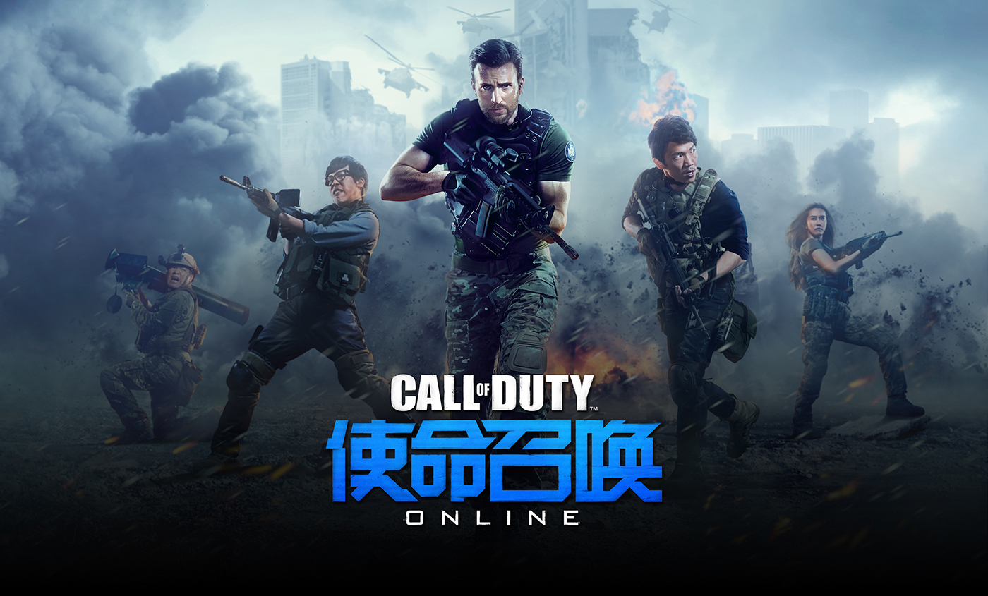 Online Call Of Duty