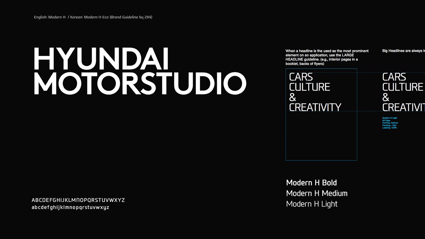 hyundai motorstudio brand book on behance rh behance net hyundai brand guidelines pdf hyundai brand guidelines pdf