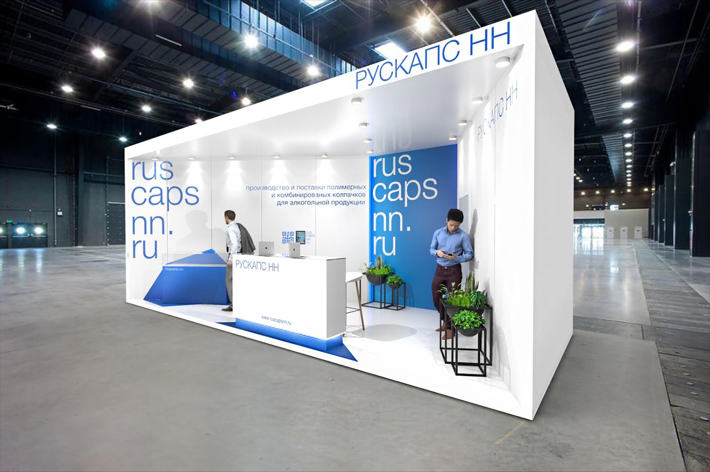 Exhibition Stand Design Jobs London : Exhibition stand design on behance