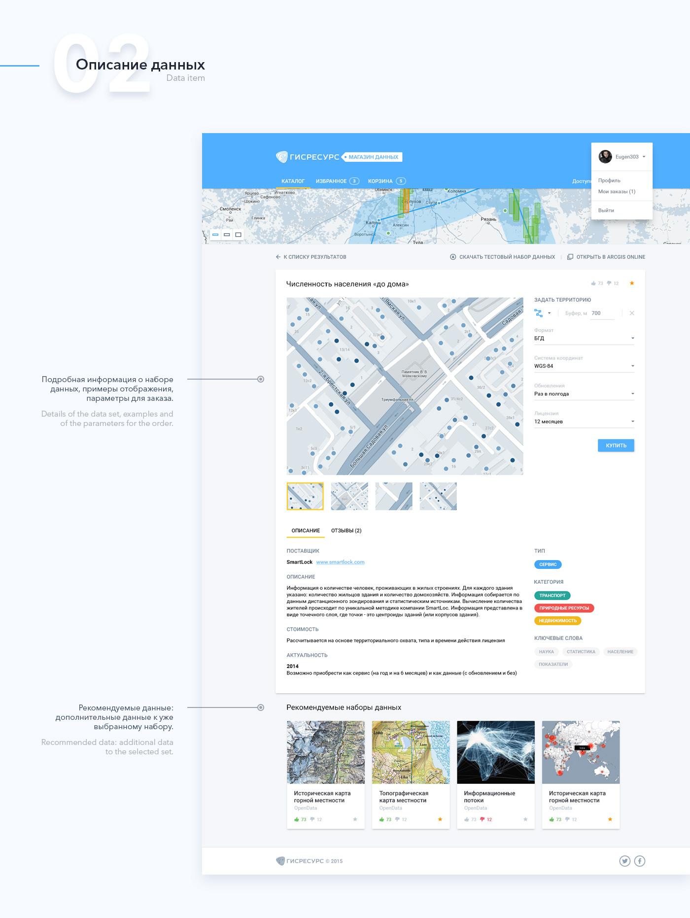 material UI ux design webapp Interface map GEO GIS spatial measures Dataset material design flat