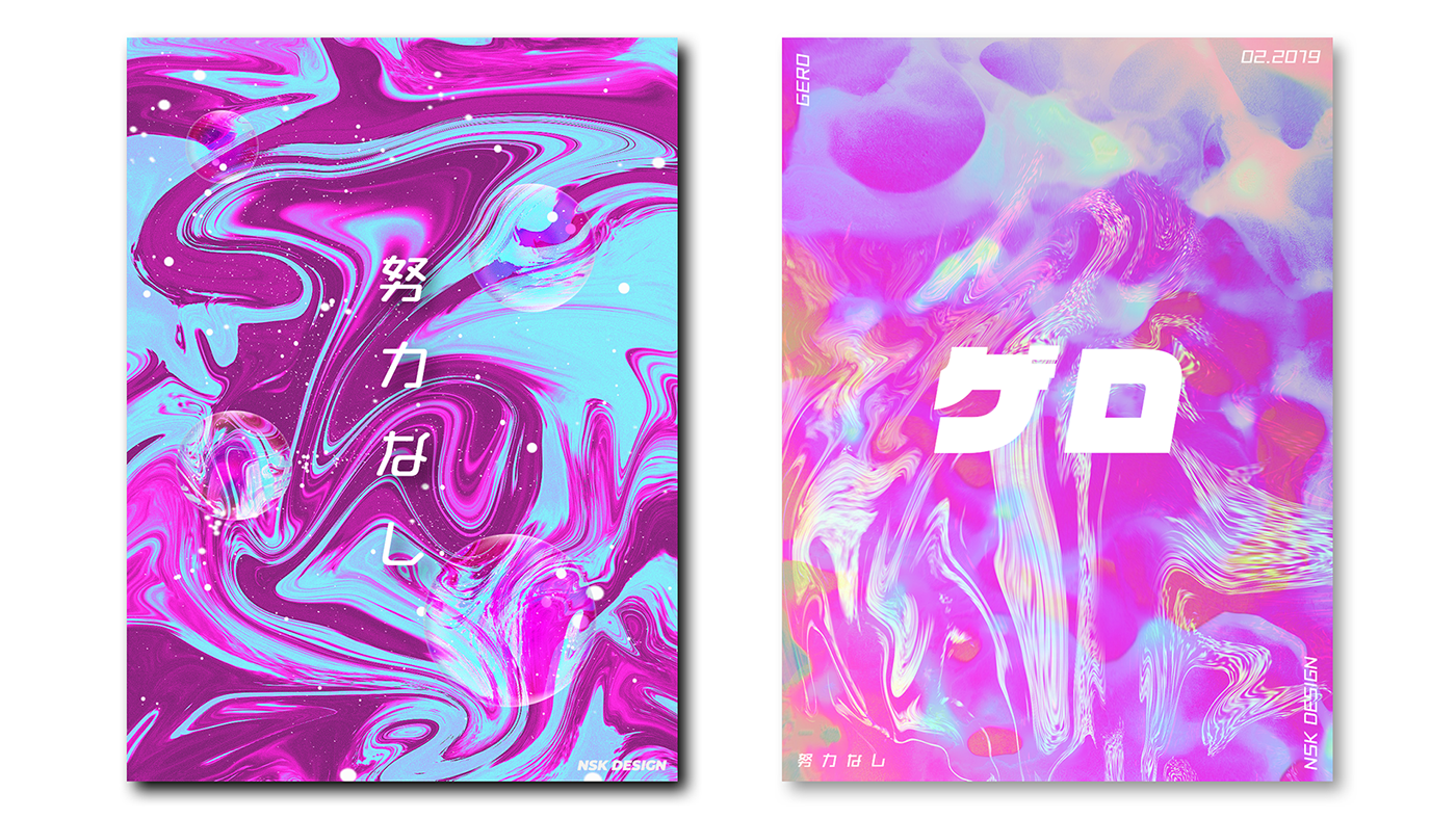 psychedelic posters motion gradient glitch art rainbow iridescent colors japanese bold