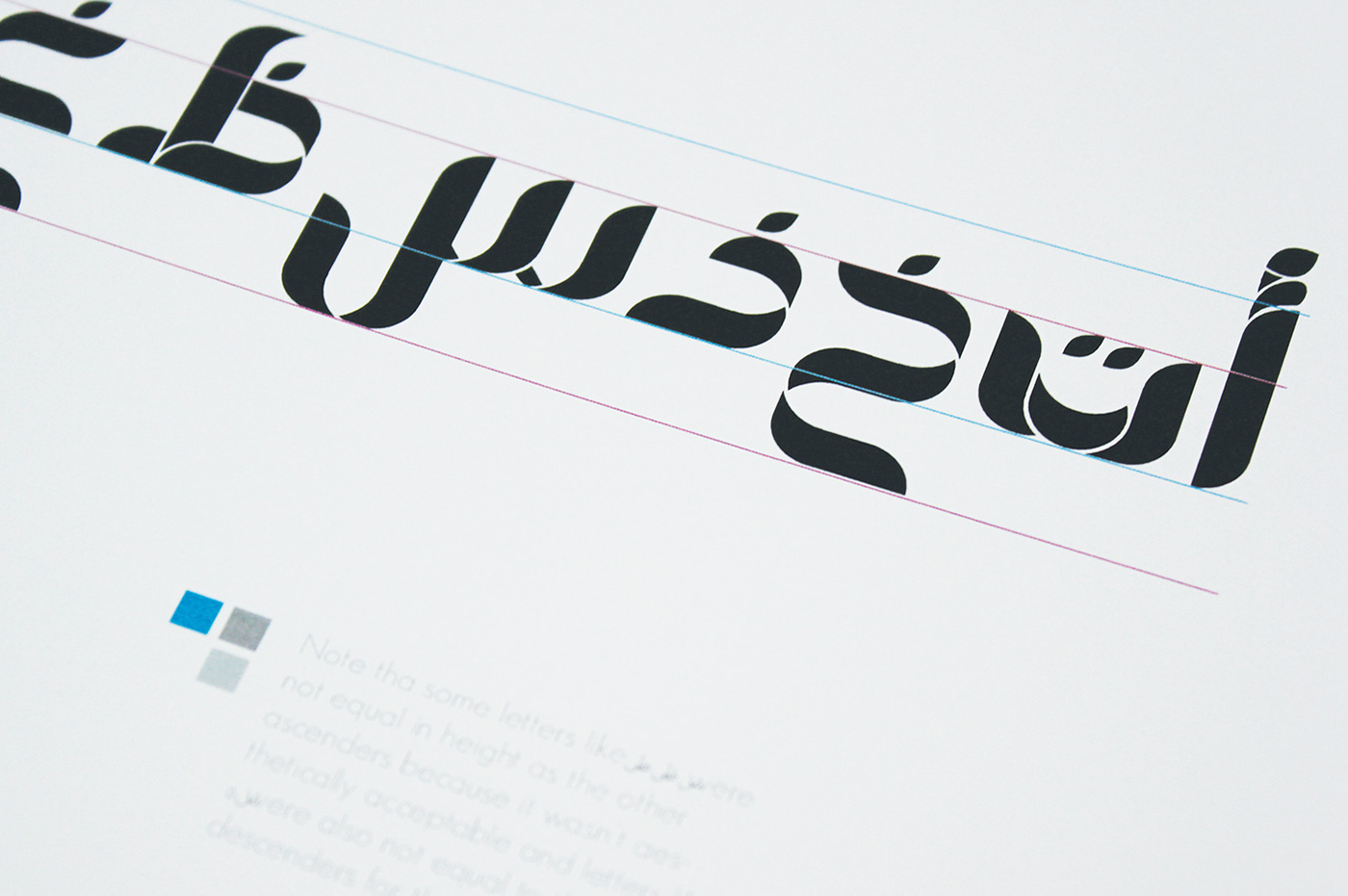 arabic font design