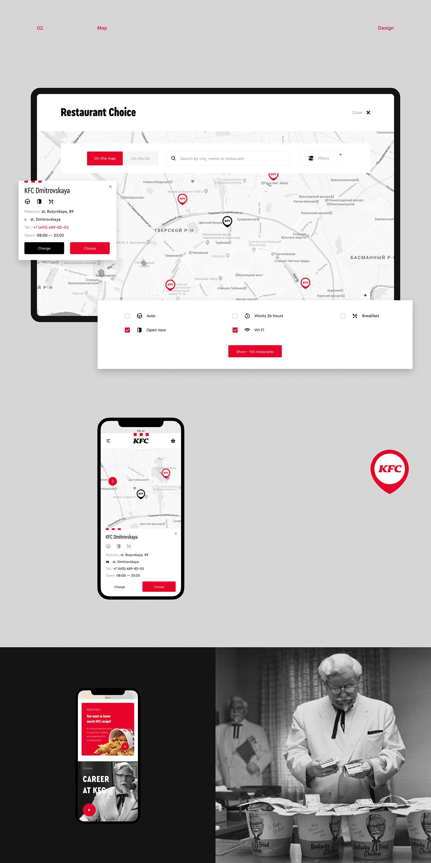 AIC fast Food  Interface KFC mobile service UI ux Web