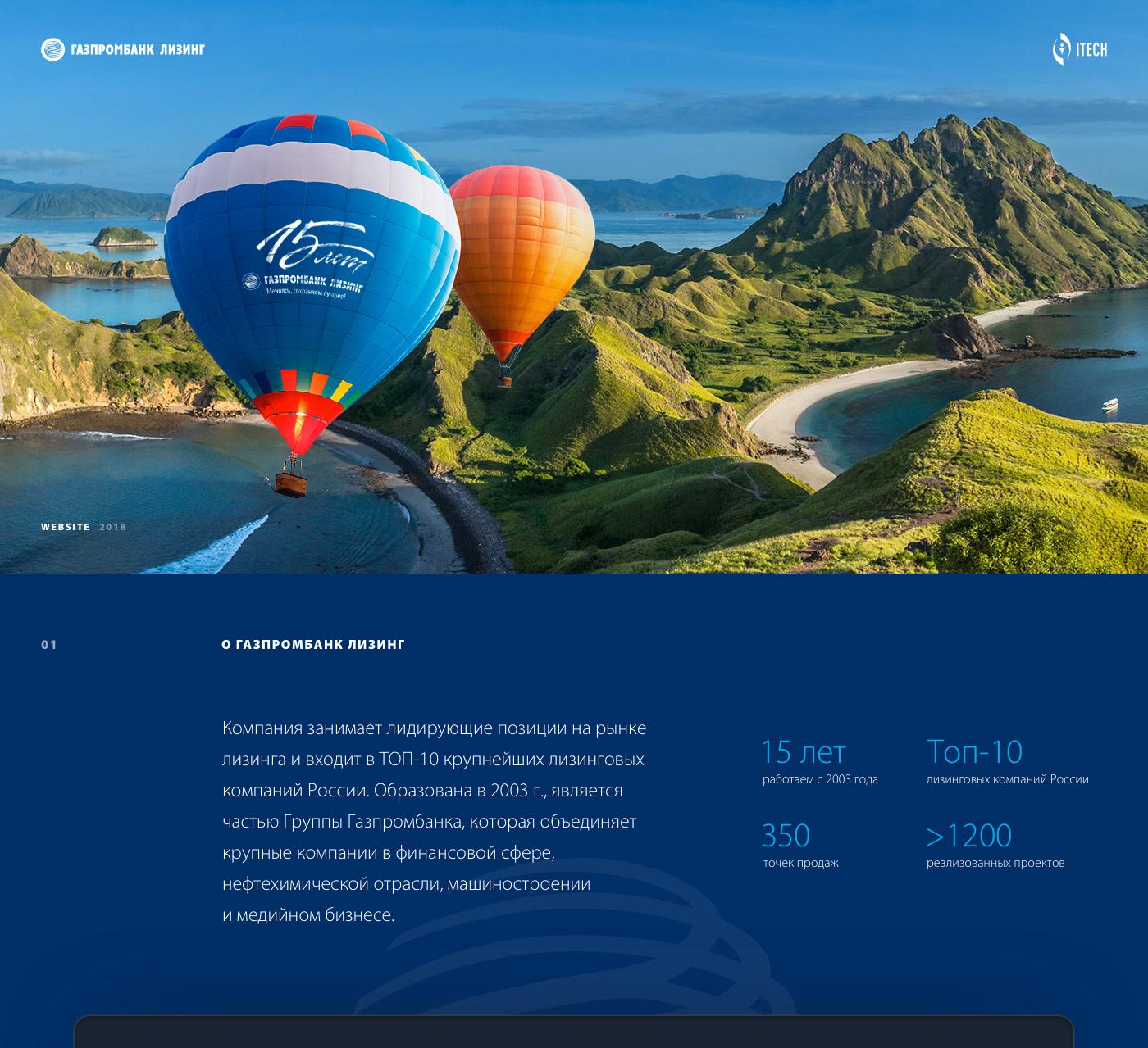 UI ux Web design product Bank leasing corporate