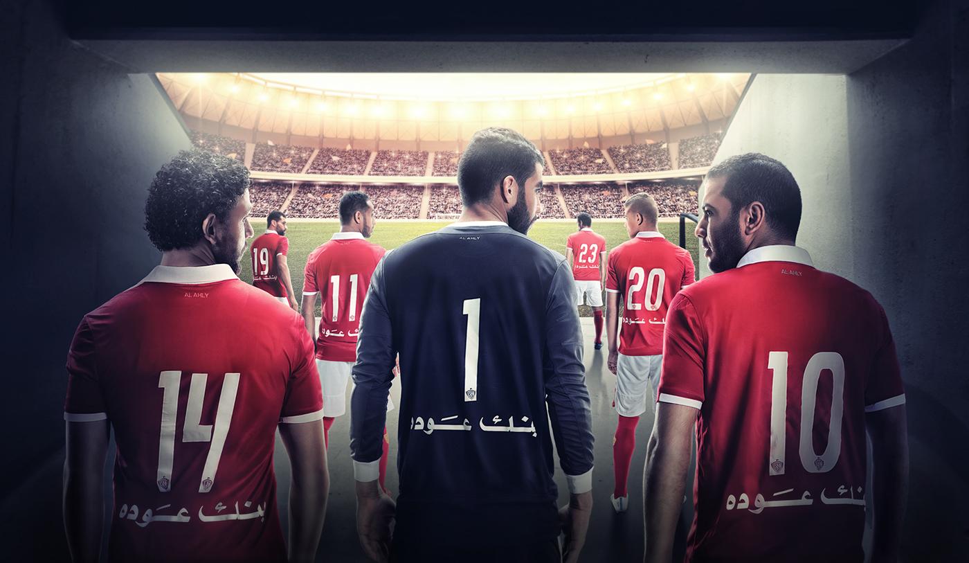 elahly Audi Bank manipulation soccer team