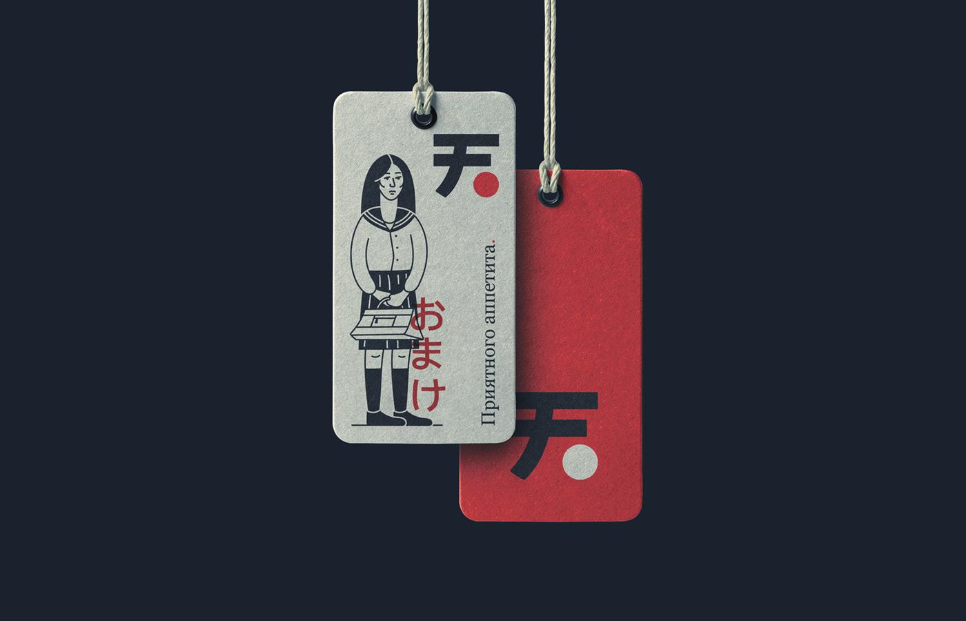 branding  ILLUSTRATION  japan Food  restaurant red Katakana fish cafe bar