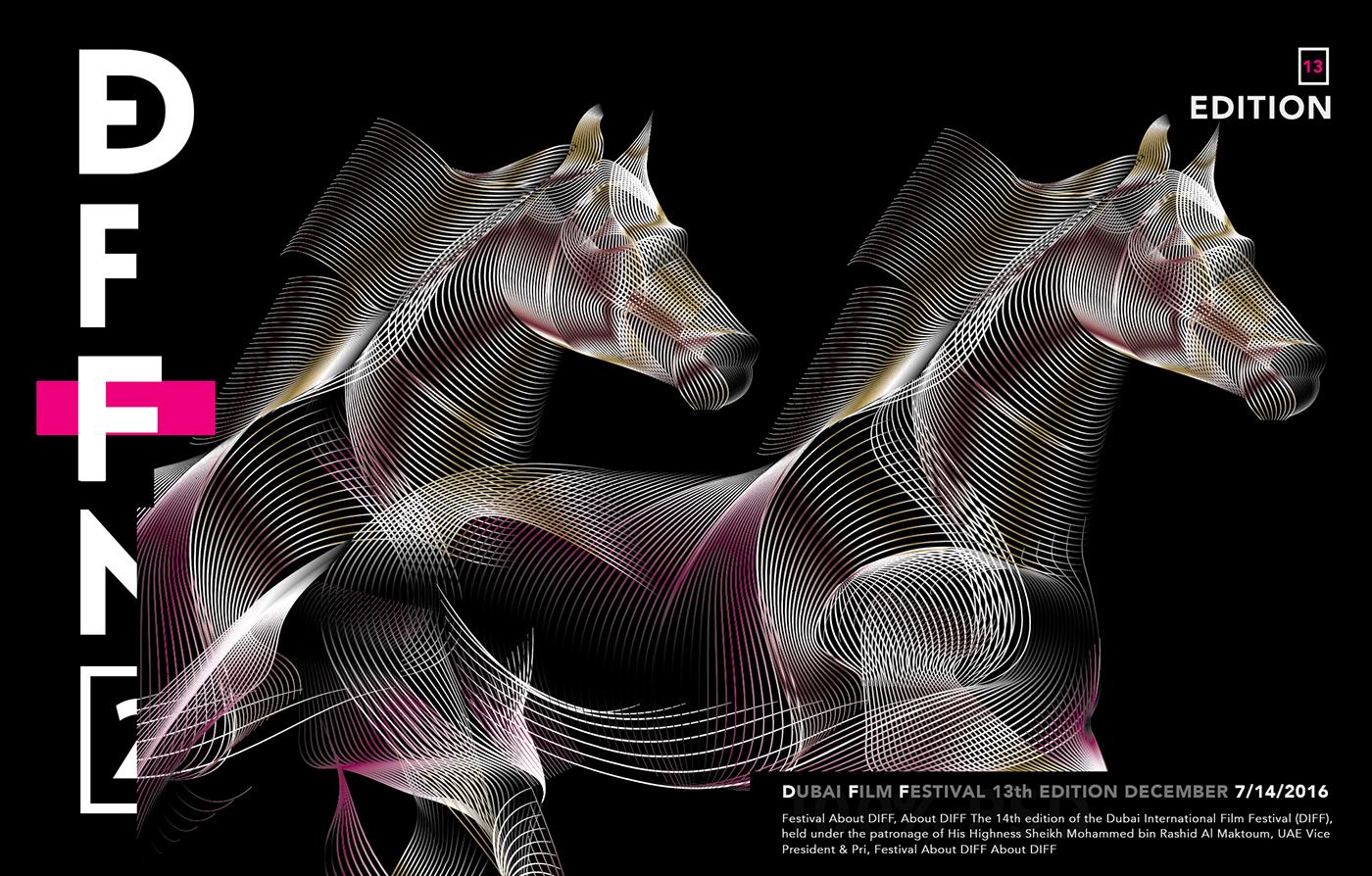 horse dubai film festival lines chronophotography branding  Movies festival tutorial free editorial