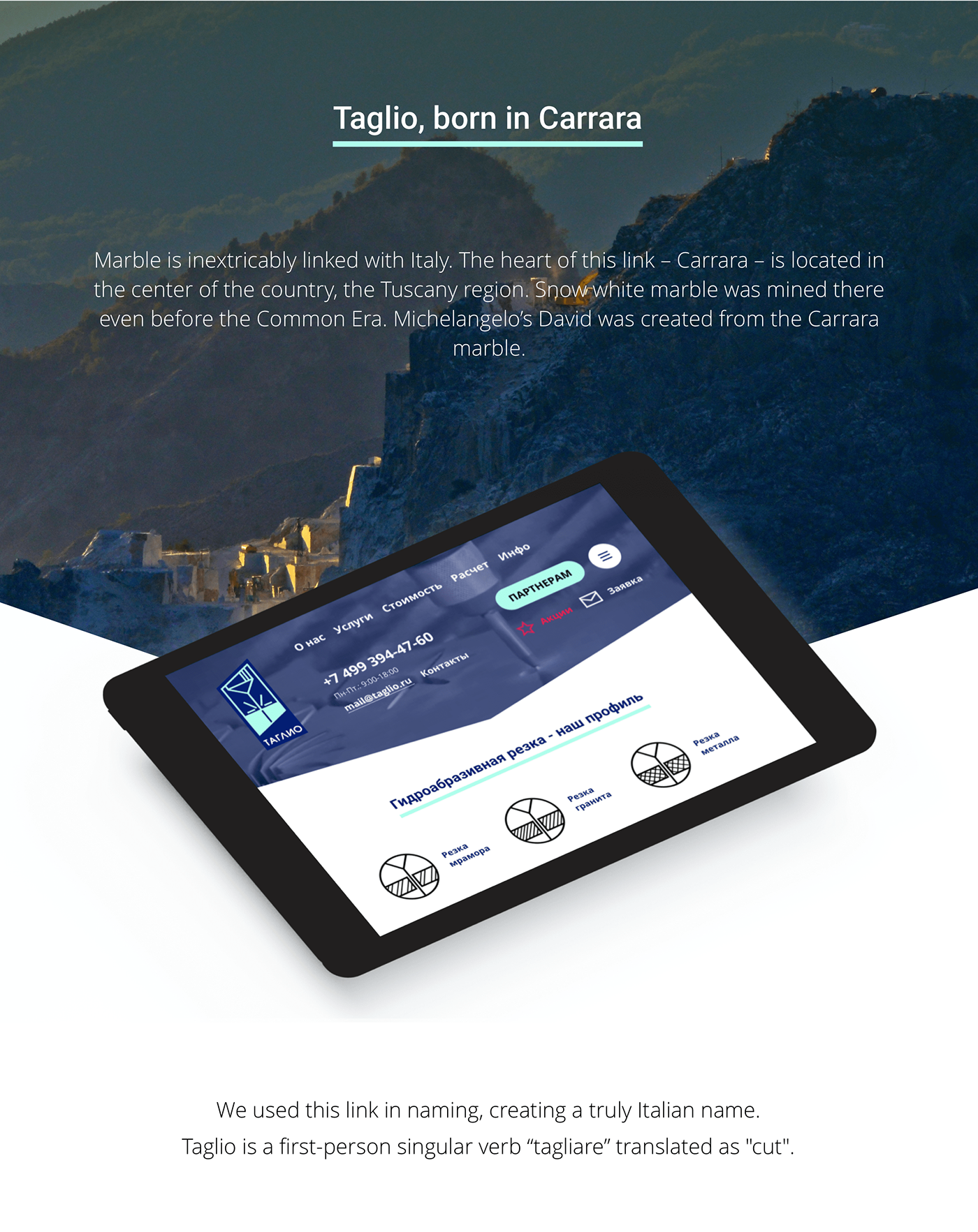 Webdesign Web CorporateStyle logo branding  identy naming brandbook site Web Design