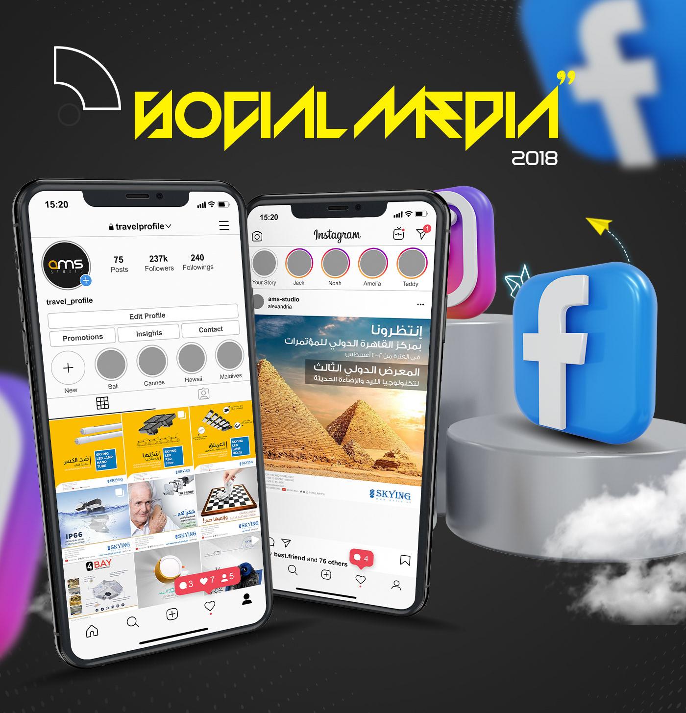 design social media