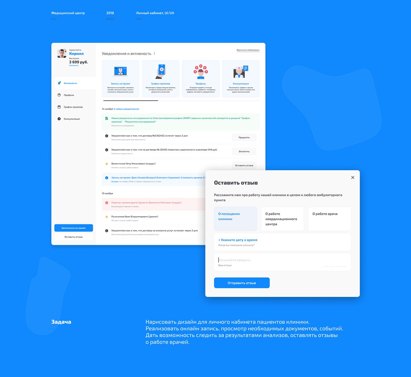 UI ux medical Interface concept Web