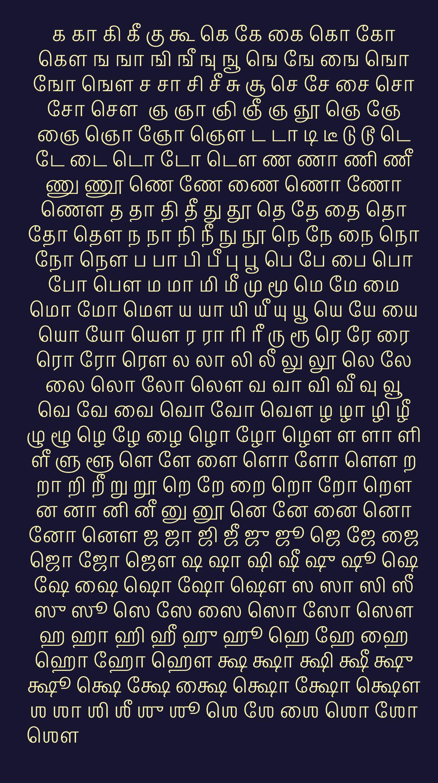 freebie Tamil Typography tamil font tamil free Free font google fonts