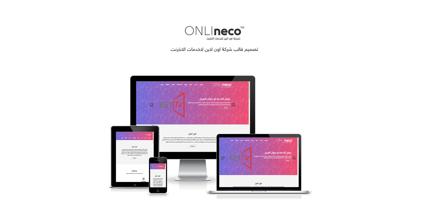 onlineco inc - Template WordPress Responsive