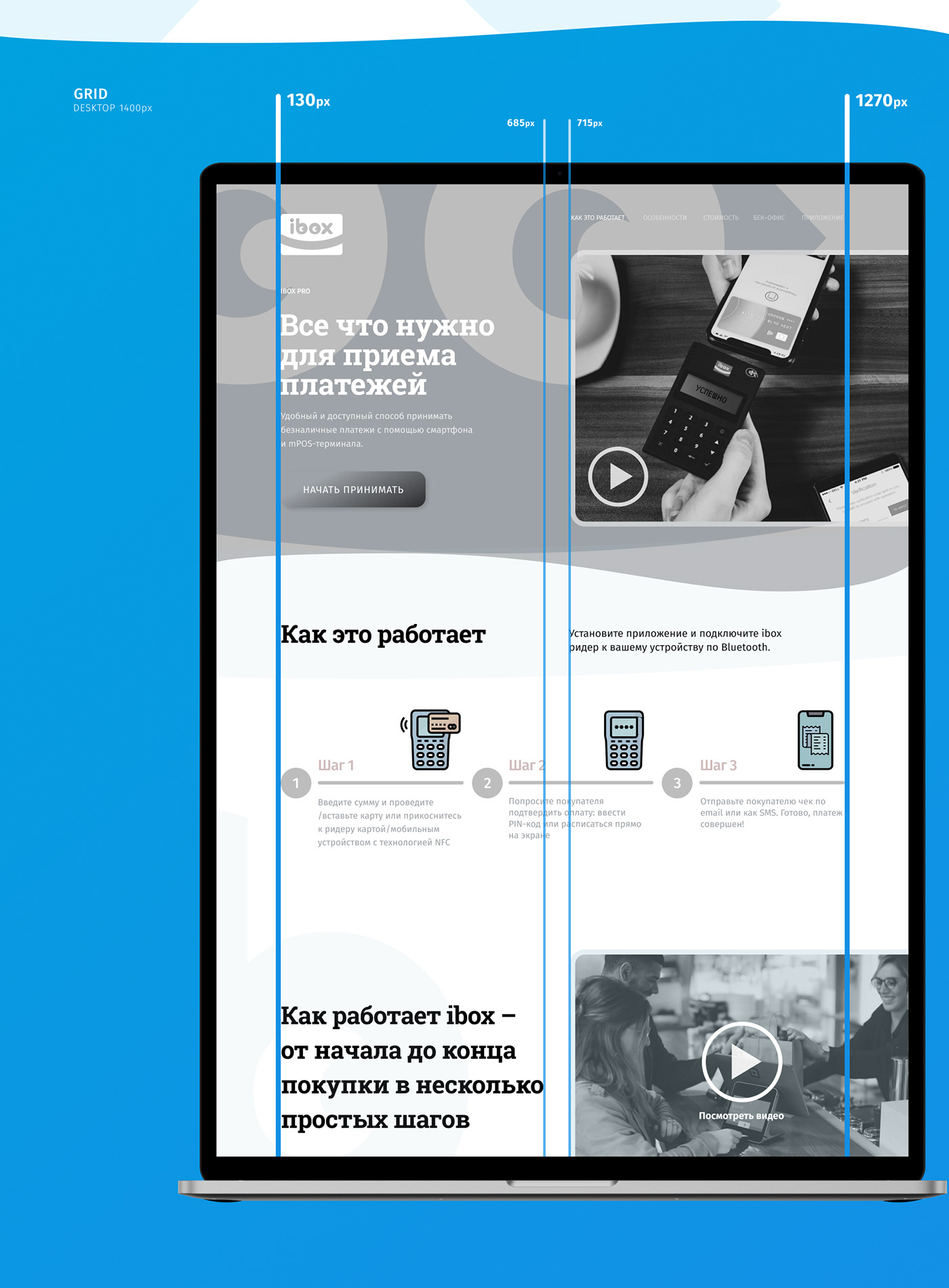 blue design Figma IT landing page main page redesign Startup Website