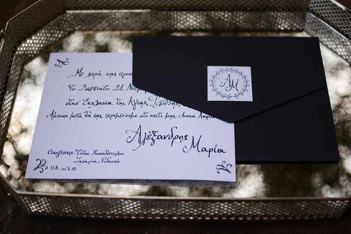 custom hand lettering for your classic Wedding Invitation.