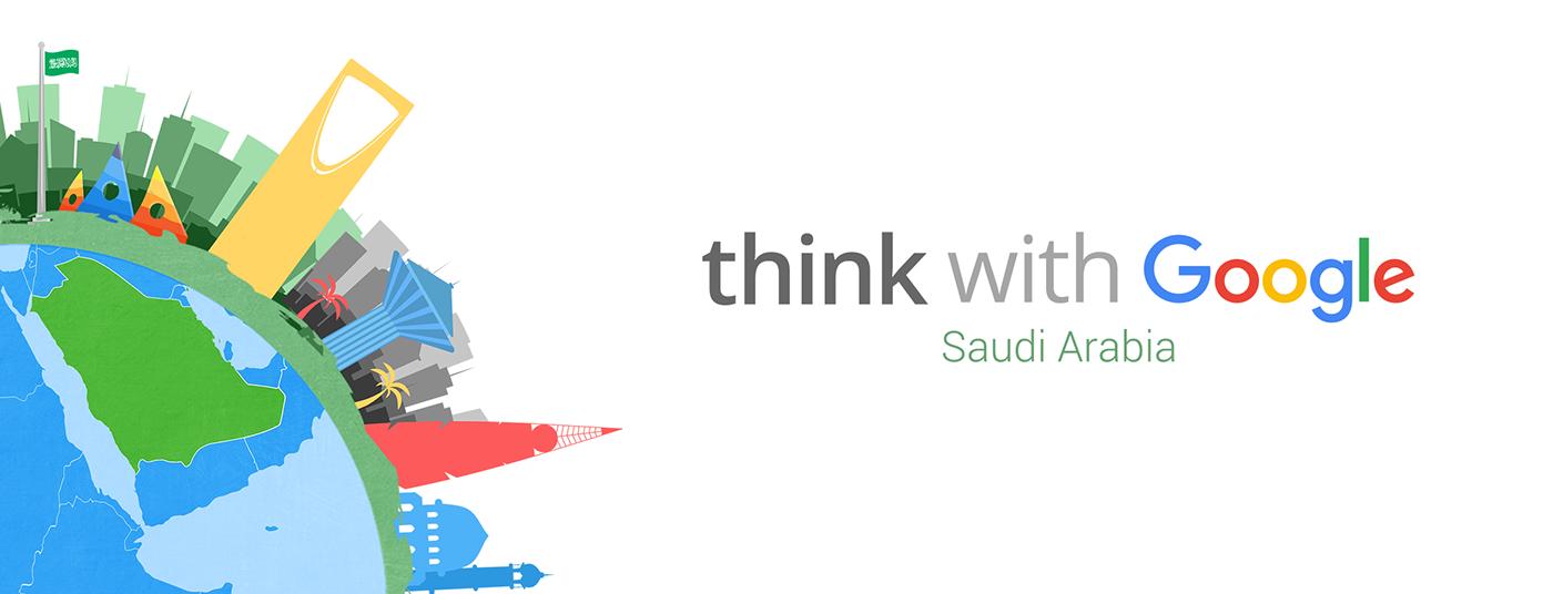 google Saudi Arabia think with google KSA riyadh Event google event 2015 thinkwithgoogle