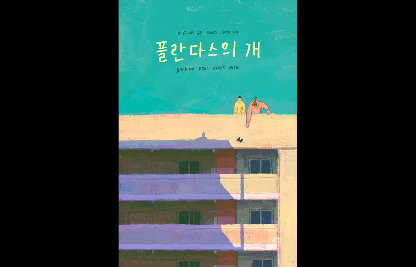 Two girls are at the roof top of an apartment in Korea. The apartment across it casts shadow.