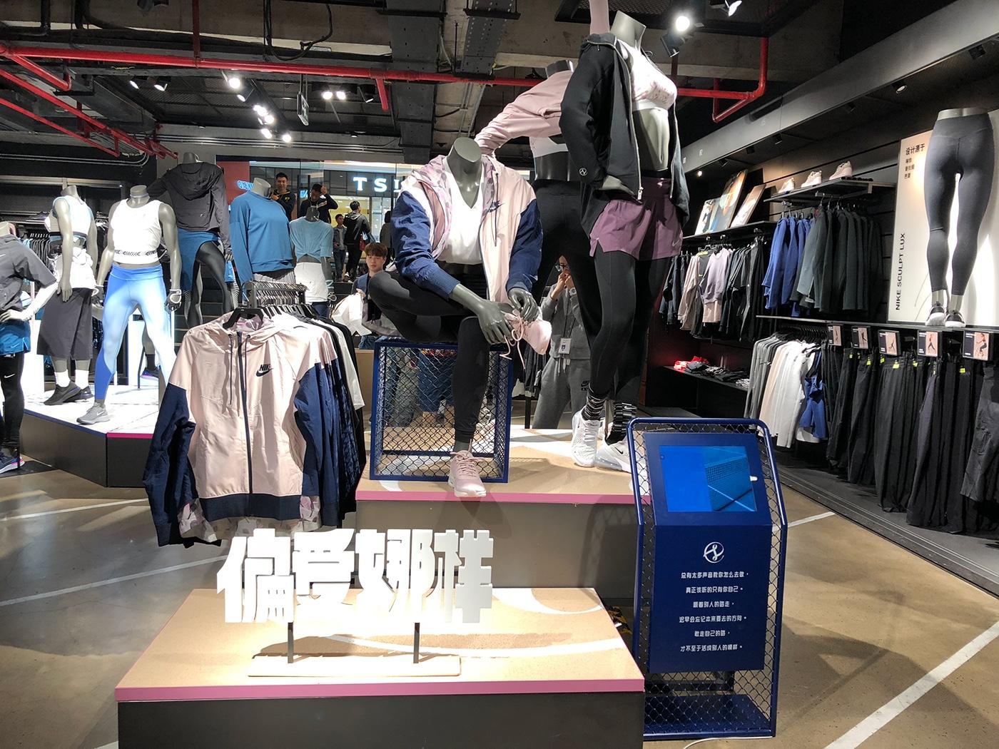 Nike pattern design nikewomen popil   Fashion