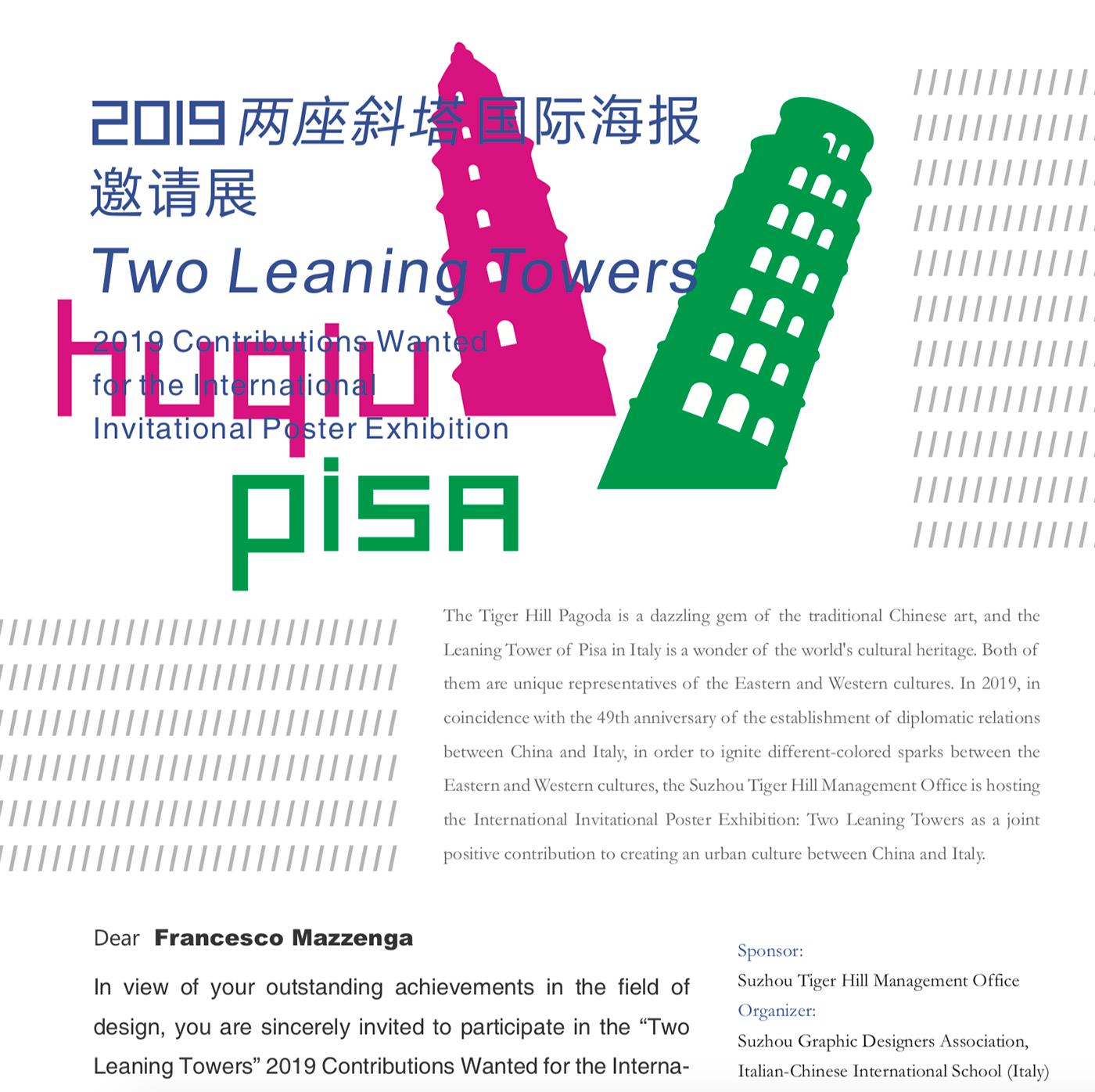 Two Leaning Towers Exhibition 2019 Pisa Exhibition  Poster Design Francesco Mazzenga china cina ILLUSTRATION