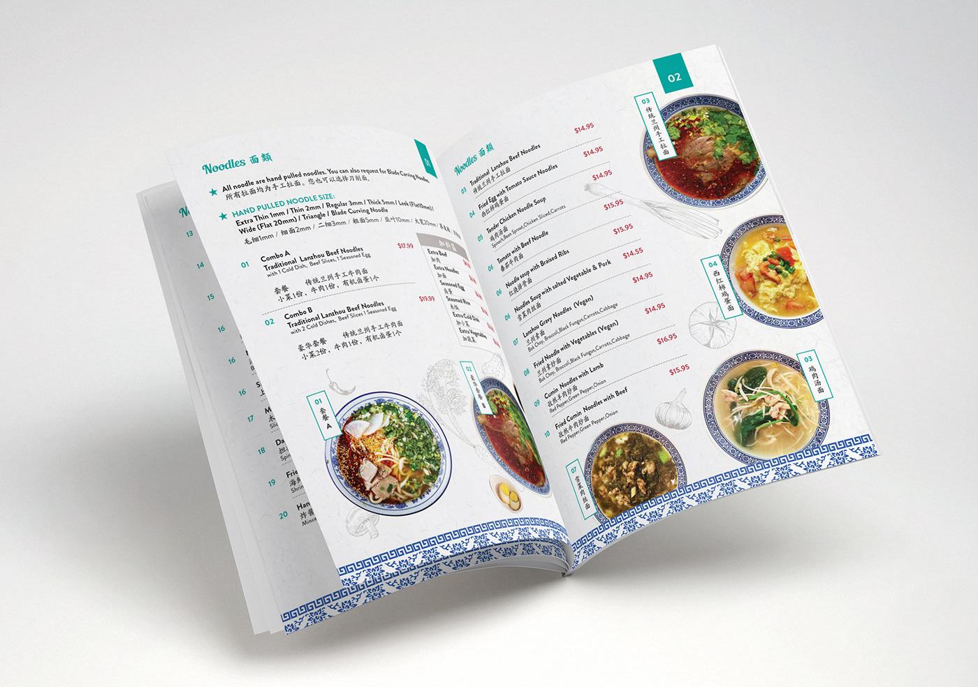 Web Design  menu design video ux UI web development  digital marketing digital design agency wordpress