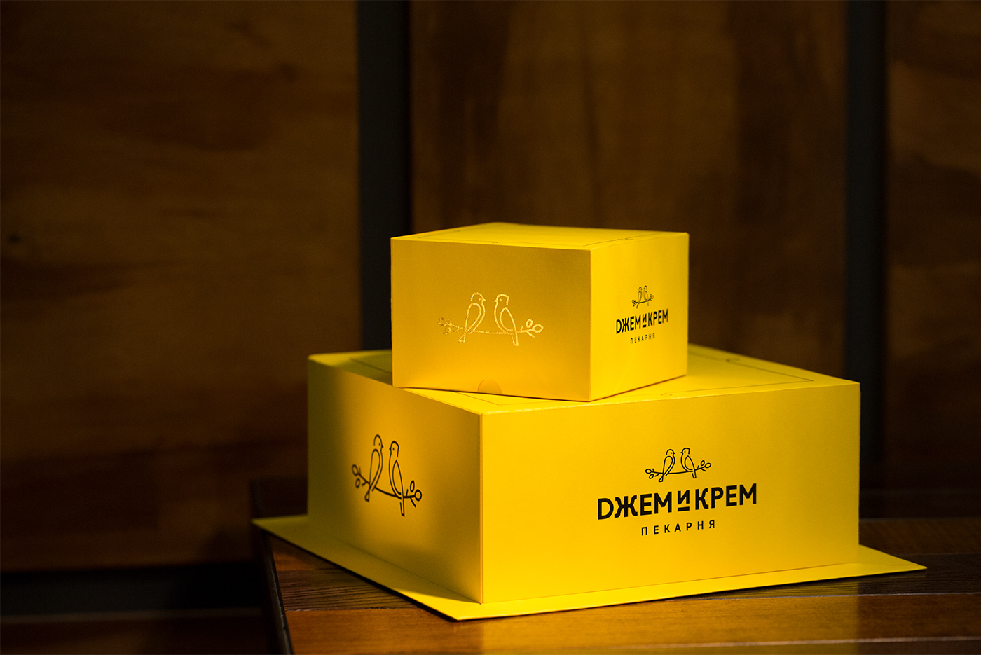 packaging design yellow golden trend
