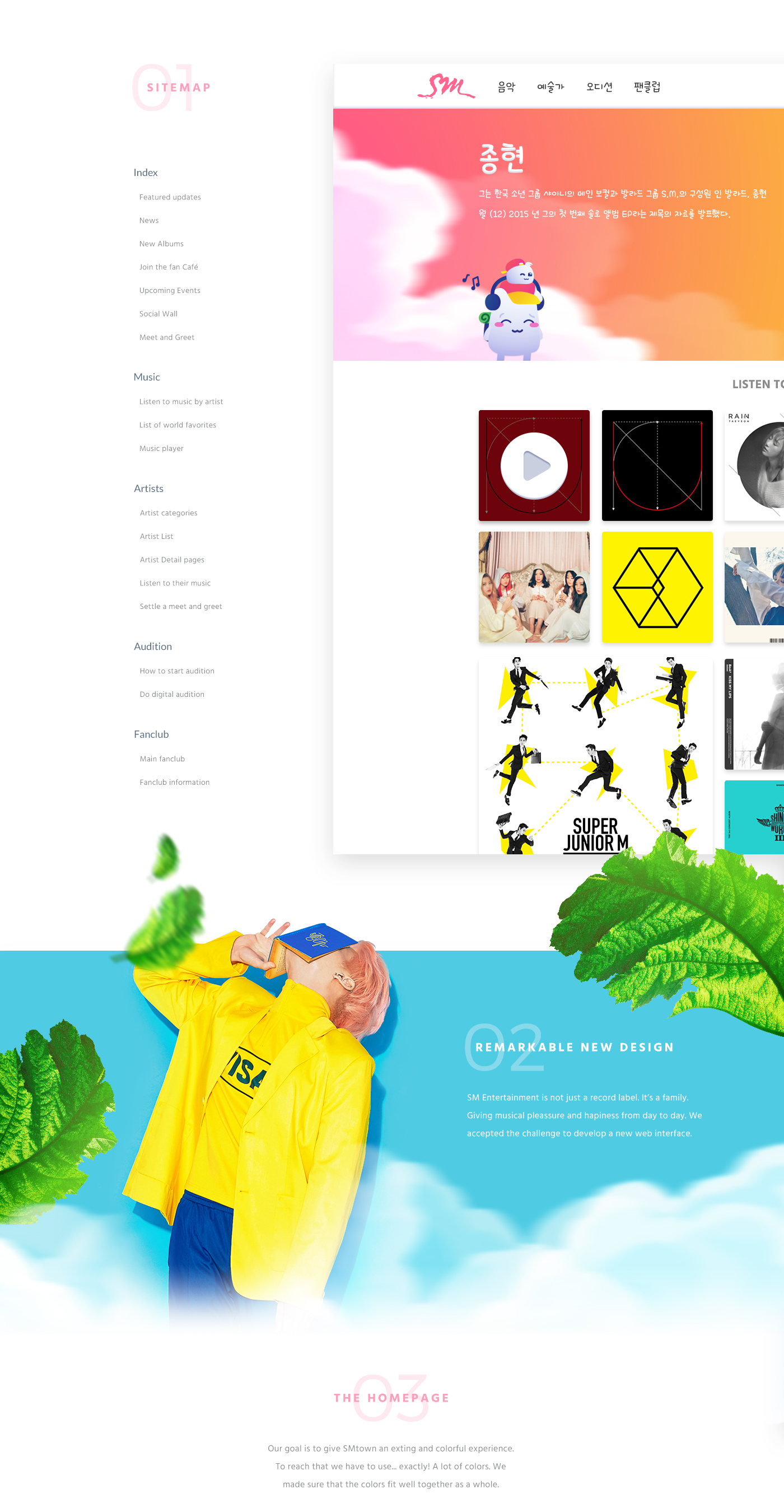 kpop asia Korea pink soft fresh record label