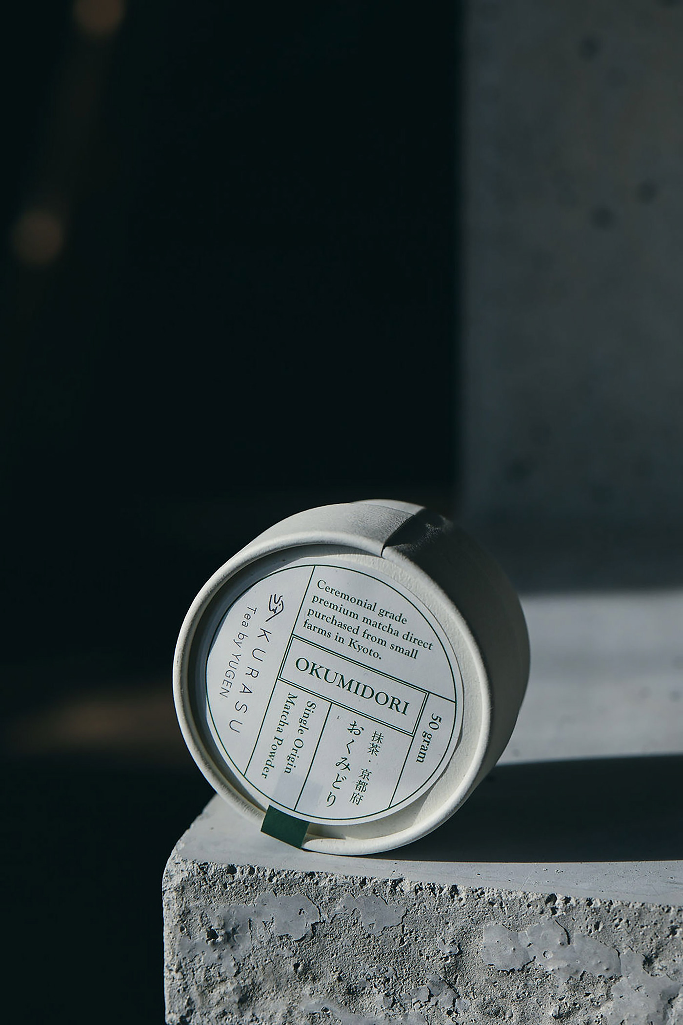 Coffee graphic design  Japanese design kanji minimum design package design  tea Tea Package