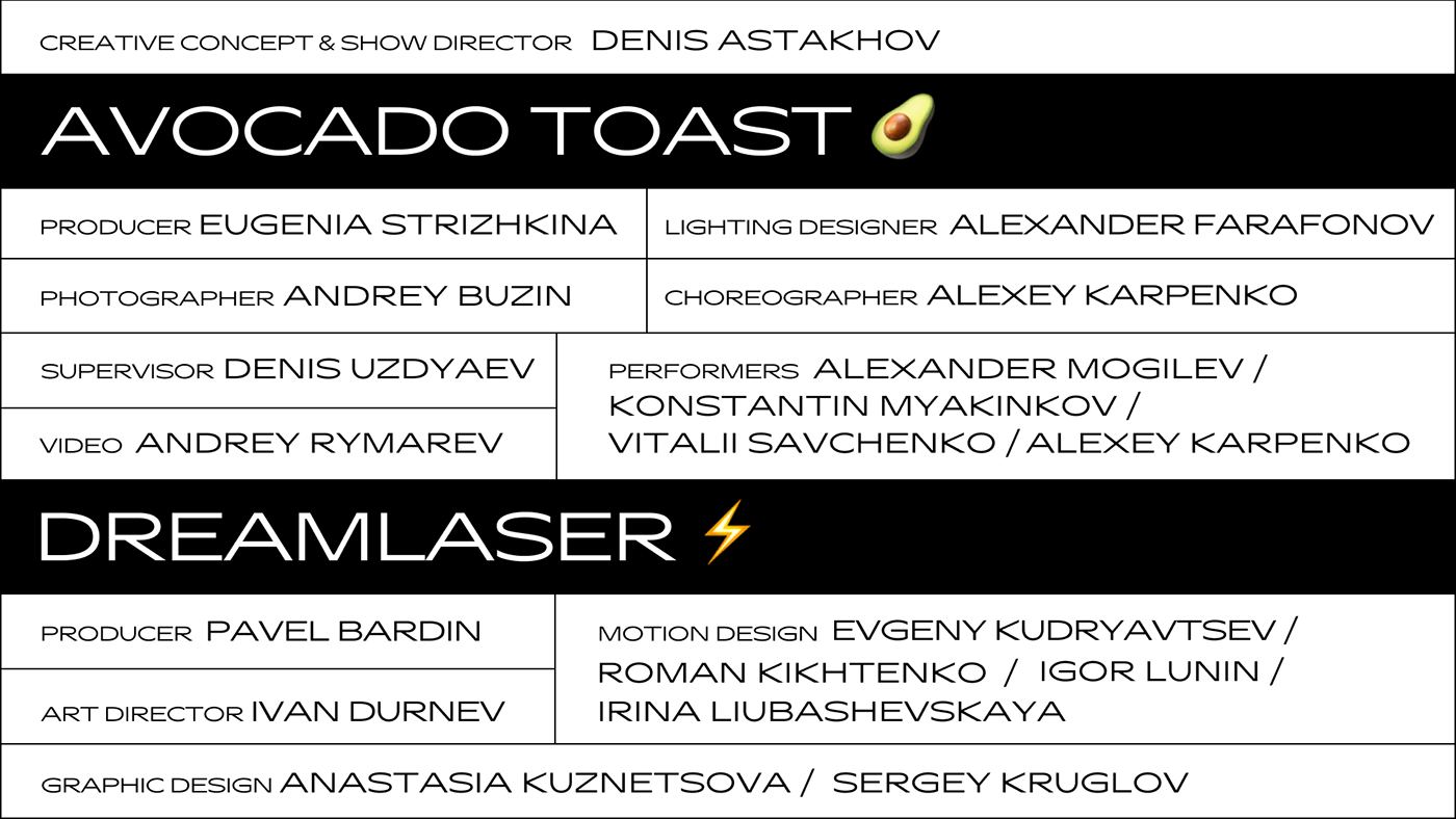 AMG car mercedes light Show led media Performance